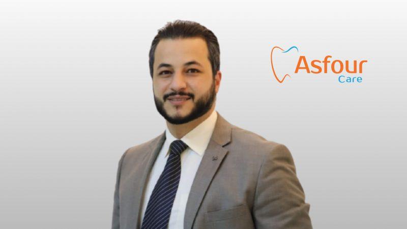 الدكتور وائل أحمد الحجة