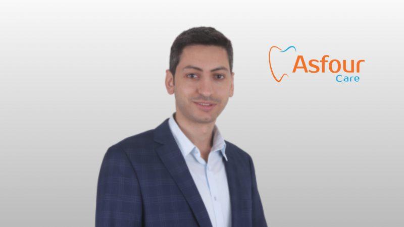 الدكتور أسامة أحمد خليل