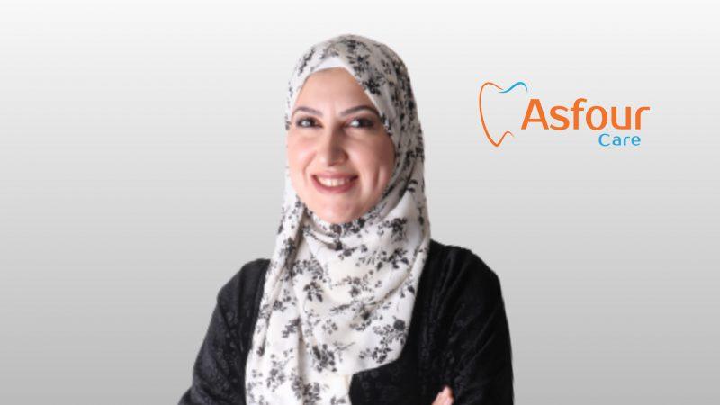 الدكتورة إشراق محمد القدري