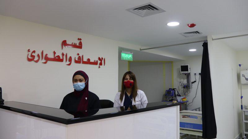 الإسعاف والطوارئ الطبية مرج الحمام